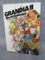 GRANDIA II 2 World Guidance Art Works Illustration 2001 Book SB77