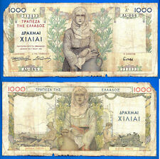 Greece 1000 Drachmai 1935 1 May Europe Serie A Omega Boat Free Shipping World