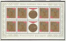 POLAND Olympische Spiele Olympic Games Tokio 1964 8 sheets of 8 MNH
