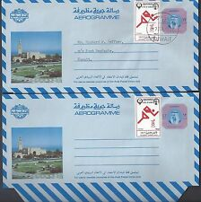 KUWAIT 1977 UPRATED 8 FILS OLYMPIC GAMES TWO AIR LETTERS MINT & FDC