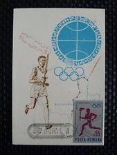 ROMANIA MK 1972 OLYMPIA FACKELLAUF OLYMPICS MAXIMUMKARTE MAXIMUM CARD MC a7524