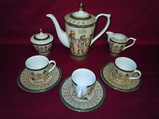 Egyptian fine china/porcelain Tea/Coffee nine piece set  by  Fathi Mahmud