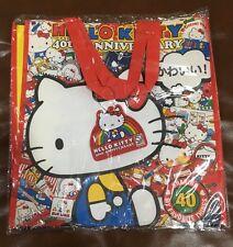 Sanrio Hello Kitty 40th Anniversary Convention Reusable Bag (TK1)