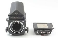 [Exc+4] Mamiya RB67 Pro S Body w/ Eye level prisim finder From JAPAN # 252