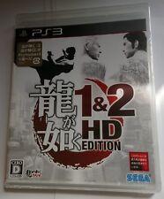 Yakuza Ryu ga Gotoku 1+2 HD Edition - PS3 Playstation 3 Japan Import NEW SEALED