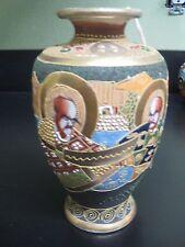 "7.5"" Hand Painted Vase, Japan"