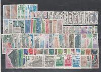 FRANCOBOLLI- 1975/83 FRANCIA LOTTO FRANCOBOLLI DI SERVIZIO + PREANNULLATI Z/9961