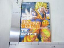 DRAGON BALL Z Bukuh Ressen Guide Book DS VJ*