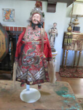 Rare 19th Century Ching Dynasty Puppet  From The Jonathan Winters Collection