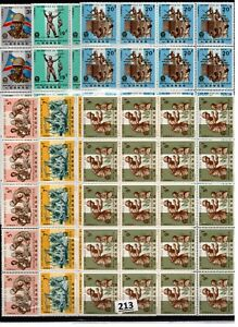 # 20X CONGO - MNH - MILITARY UNIFORMS - RED CROSS - FLAGS - WHOLESALE