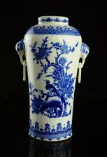 RARE ! Chinese Blue And White Porcelain Vase With QIAN LONG mark
