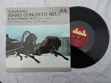 TCHAIKOVSKY PIANO CONCERTO NO 1 LP SHURA CHERKASSKY HELIODOR 89517 N/M.. 33rpm