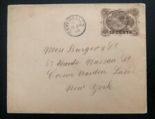 1898 Seychelles Postal Stationary Vintage Cover To New York USA
