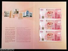 2012 China Hong Kong - Bank of China 3-in-1 Uncut Commemorative Banknotes