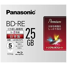 5discs Panasonic Rewitable Bluray Discs BD-RE 25GB Inkjet Printable