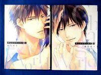 Change World 1-2 Comic Complete set - Yuu Minaduki /Japanese Yaoi Manga Book