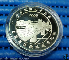 2006 China-Taiwan NT$100 High Speed Rail Commemorative 1oz Silver Proof Coin