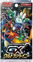 "Pokemon Japanese Card Game 1x Booster Pack ""GX Ultra Shiny"" SM8b Sun & Moon"