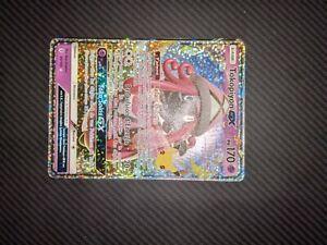 Carte pokemon 25 ans célébrations Tokopiyon GX 60/145 ultra rare , FR lot secret
