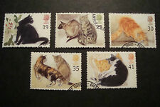 GB 1995 Commemorative Stamps~Cats~Very Fine Used Set~UK Seller