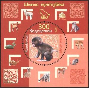 KAZAKHSTAN  Mint S/S Year of the Monkey 2016  avdpz
