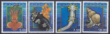 Faroe Is. 2002 Molluscs Set Um Sg425-8 Cat £9.05