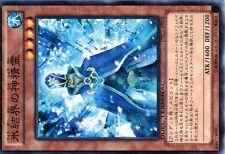 YUGIOH NORMAL PARALLELE CARD DUEL TERMINAL N° DTC3-JP024 Sacred Spirit I barrier