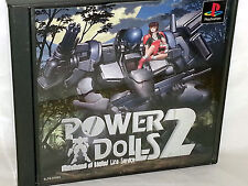 POWER DOLLS 2 DETACHMENT OF LIMITED LINE USATO SONY PSX PSONE ED JAP VBCJ 53100