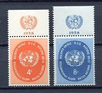 19026A) UNITED NATIONS (New York) 1958 MNH** ONU emblem + lab