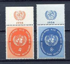19026A) UNITED NATIONS (New York) 1958 MNH** ONU emblem + lab