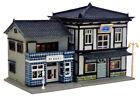 Tomytec (Building 046-4) Barber Shop & Photo Studio 4 1/150 N scale
