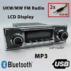 Retrosound Hermosa Komplettset Becker Optik DIN Oldtimer Radio MP3 Bluetooth USB