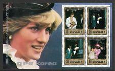 Korea 1982 HRH Prince William of Wales + Princess Diana CTO Mini Sheet