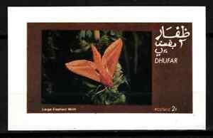 DHUFAR / OMAN 1974 - MINISHEET ANIMALS / MOTHS MNH