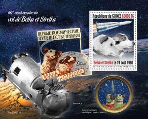 Guinea Space Stamps 2020 MNH Dogs Belka & Strelka Flight 60th Anniv 1v S/S