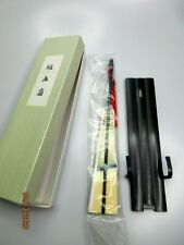 """Asian Oriental Folding Paper Hand Fan w/ Wall Décor Display Rack 17""""w New in Box"""
