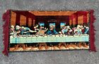 Vintage Retro Last Supper Jesus Tapestry Wall Hanging 43 x 20 Religious Kitsch