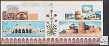 MTA0536.India 2004 MNH Bl.architecture building flowers