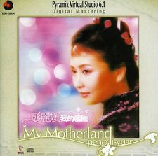 Peng Liyuan - Motherland [New CD] Hong Kong - Import