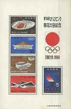 Timbres Sports JO Japon BF59 ** lot 19507