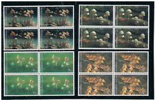 THAILAND 1993 Mushrooms ( Flora) Block of 4 CV $9.80