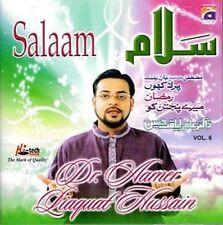 DR aamer liaquat Hussain- Salam - Naat Cd