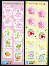 Japan 2017 MNH Spring Greetings 2x 10v S/A M/S Flowers Stamps