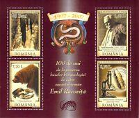 Biospeleology speleology cave bear stamps MNH 2007 Romania Scott #4914a 14.00$