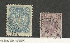 Bosnia & Herzegovina, Postage Stamp, #10, 23 Used, 1879-1906, JFZ