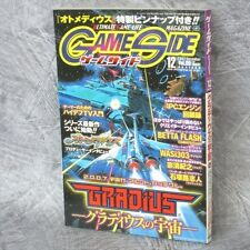 GAMESIDE 9 12/2007 w/Poster Game Side Magazine Guide Gradius PC Engine Book