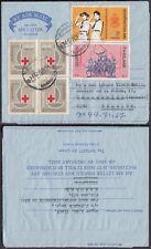 Thailand 1971-  Air Letter to Trazegnies-Belgium..... (EB) MV-2648