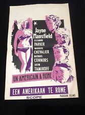Original Vintage French Jayne Mansfield Panic Button Film Poster