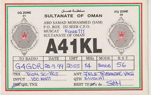 QSL Card A41KL Muscat  Sultanate of Oman  from 1999