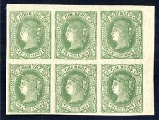 Sellos de España 1864 nº 65 verde s.rosa 12 cuartos Bloque 6  Isabel II Nuevo
